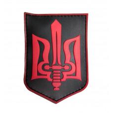 """Резиновый шеврон """"Герб Украины"""" на велкро."""