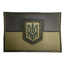"""Резиновый шеврон """"Флаг Украины"""" полевой на велкро."""